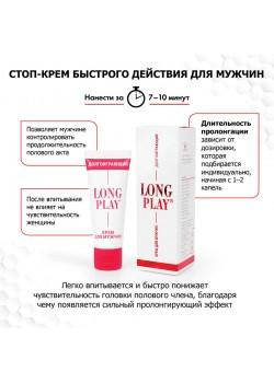 "Крем-пролонгатор Bioritm ""Long Play"" 15 г"
