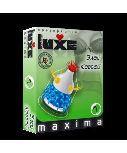 Презервативы Luxe MAXIMA №1 Злой ковбой