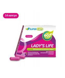 Возбуждающее средство для женщин Lady's Life 14 капсул