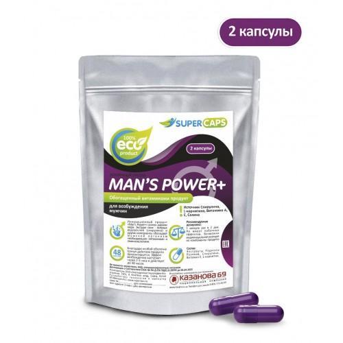 Возбуждающее средство для мужчин Man's Power 2 капсулы