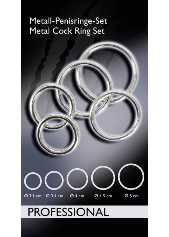 Набор металлических эрекционных колец  Bad Kitty 5261770000