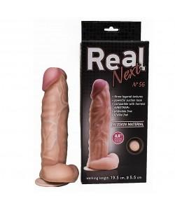 "Реалистичный фаллоимитатор Lovetoy ""Real Next №56"" 22 х 5,5 см"