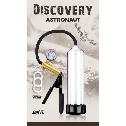 Профессиональная вакуумная помпа Discovery Astronaut