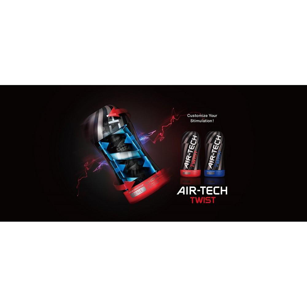 "Мастурбатор ""TENGA Air-Tech Twist Ripple"""