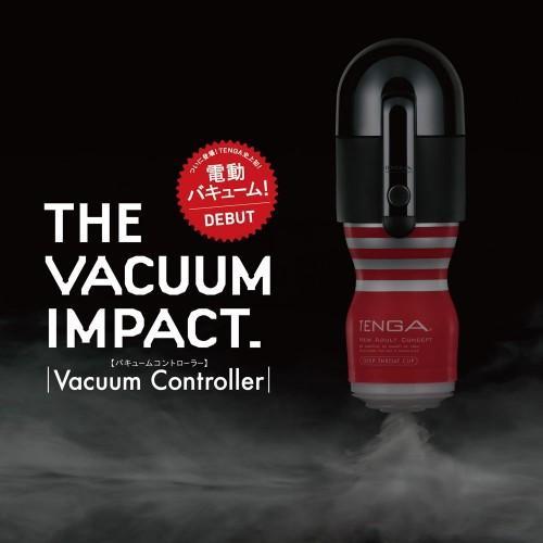 """Вакуумный контроллер """"Tenga Vacuum Controller"""" CUP"""