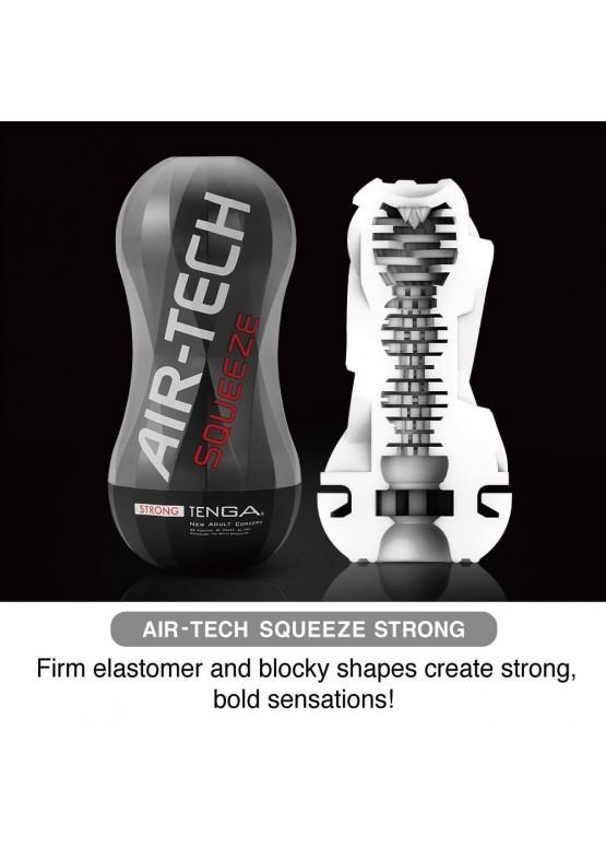 Многоразовый мастурбатор TENGA Air-Tech Squeeze Strong