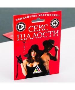 """ИГРА ДЛЯ ДВОИХ """"СЕКС ШАЛОСТИ"""", арт.1989179"""