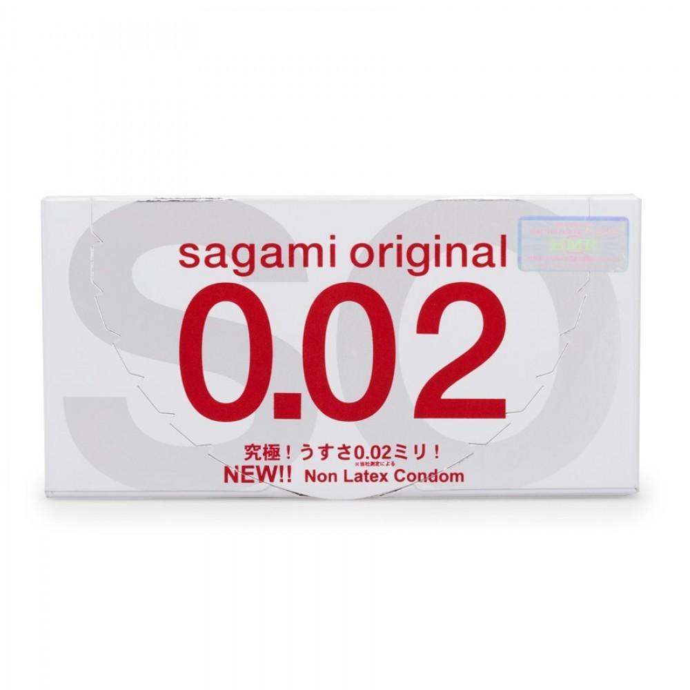 """Самые тонкие презервативы Sagami Original """"002"""" 2 шт."""