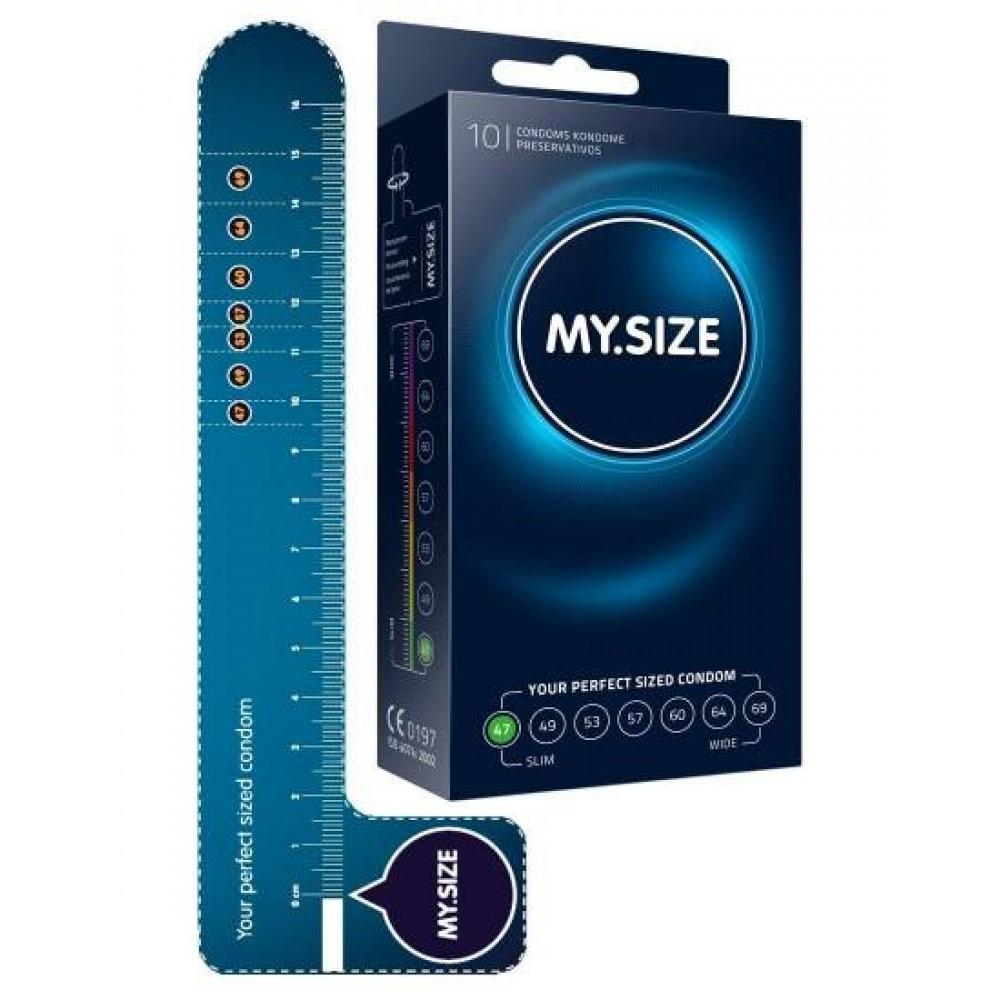 """Презервативы """"MY.SIZE"""" 163х49 мм 10 шт"""