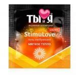 """Возбуждающий лубрикант Bioritm """"Stimulove Light"""" 4 г"""