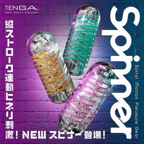 Мастурбатор TENGA SPINNER Pixel