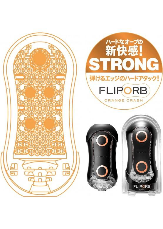 Мастурбатор Tenga Flip ORB Strong Orange Crash
