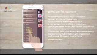 Flamingo инструкция на русском языке